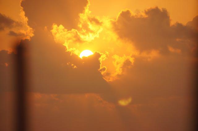 God cloud?